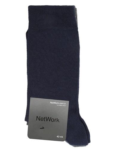 NetWork 2'li Çorap Gri